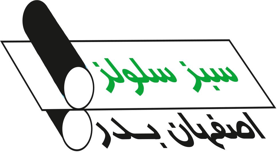 اصفهان بدر